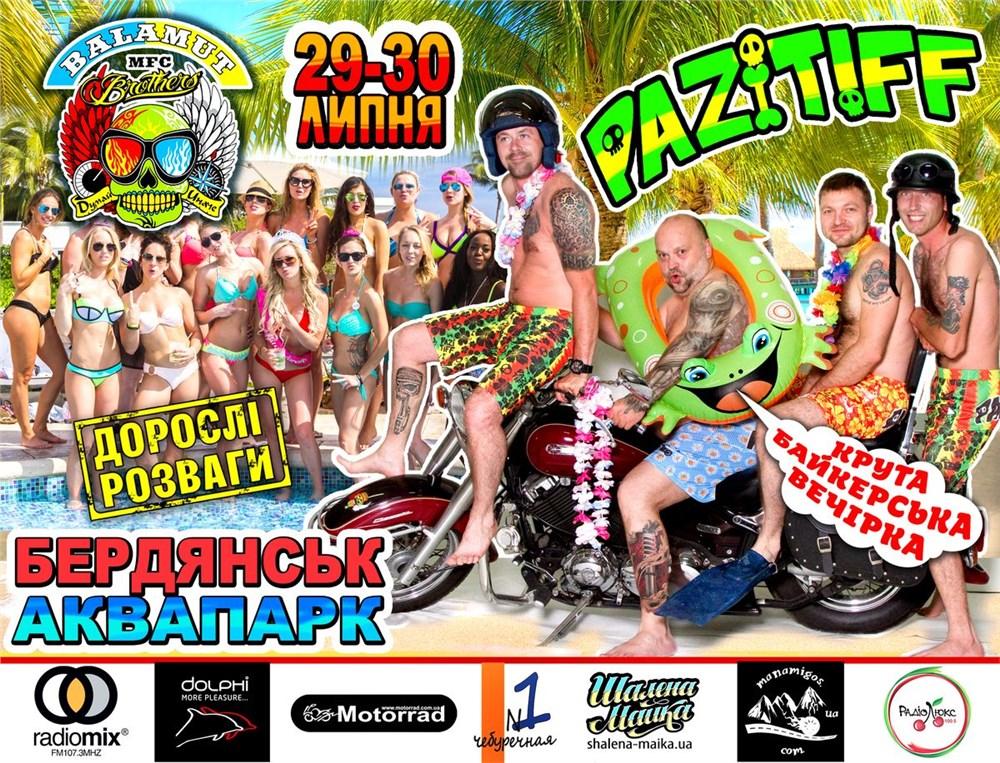 PAZITIFF-2016